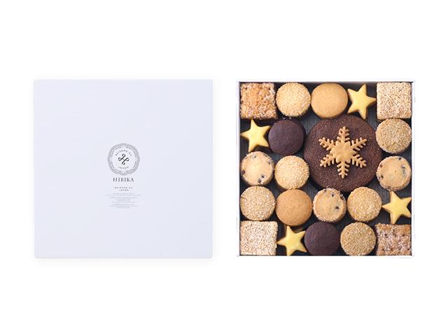 冬の小さな焼き菓子 詰め合わせ 66個入