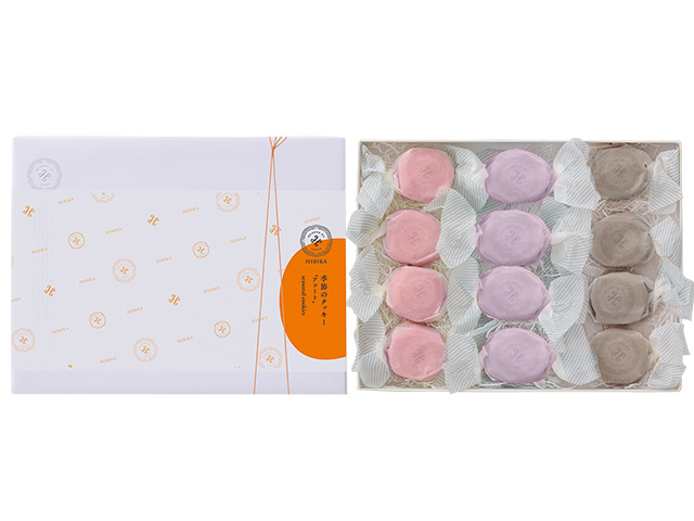 秋のクッキー(ポルボロン アソート) 12個入