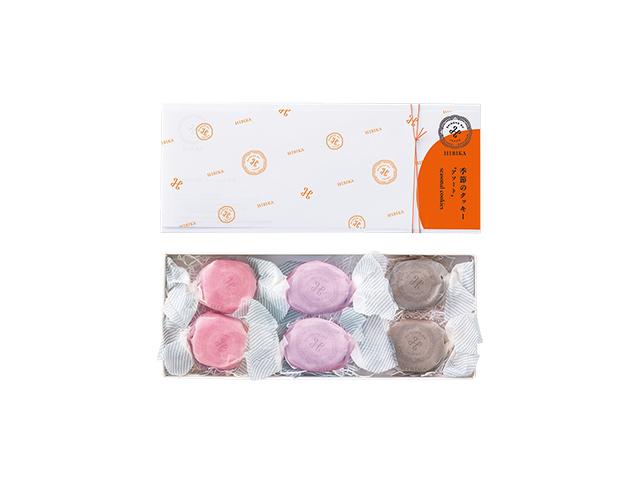 秋のクッキー(ポルボロン アソート) 6個入